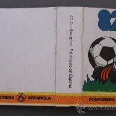 Cajas de Cerillas: CAJA DE CERILLAS FUTBOL 1982 - CORTADA - FOSFORERA ESPAÑOLA. Lote 21916219