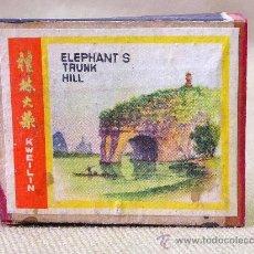 Cajas de Cerillas: CAJA DE CERILLAS, FOSFOROS, ELEPHANS TRUNK HILL, VACIA. Lote 25923113