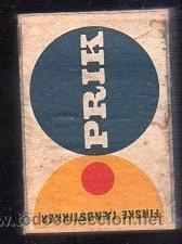 Cajas de Cerillas: LOTE DE 13 CAJAS DE CERILLAS DE MADERA. - Foto 4 - 26899965