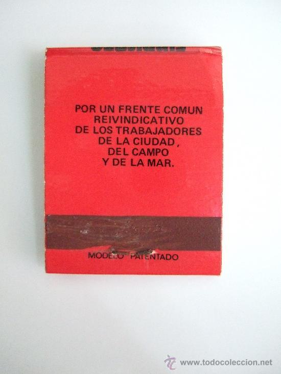 Cajas de Cerillas: CARTERILLA CERILLAS DEL SINDICATO UNITARIO (SU) - AÑOS 80 - USADA - MIXTOS FOSFOROS - Foto 2 - 30328708