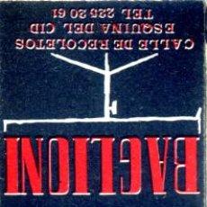 Cajas de Cerillas: CAJA DE CERILLAS. CARTERITA. BAGLIONI. PIANO-BAR. MADRID. Lote 30606104