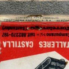 Cajas de Cerillas: CAJA DE CERILLAS. CARTERITA. PUERTAS PLE-LEVA. TALLERES CASTILLA. TORRELAVEGA. SANTANDER. Lote 30632728