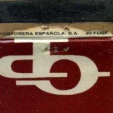 Cajas de Cerillas: CAJA DE CERILLAS. CARTERITA. GALERÍAS PRECIADOS. Lote 30650285