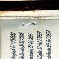Cajas de Cerillas: CAJA DE CERILLAS. CARTERITA. TALLERES ROTINI. SEVILLA. Lote 30661968