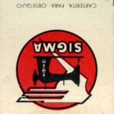Cajas de Cerillas: CAJA DE CERILLAS. CARTERITA. MÁQUINAS DE COSER SIGMA. Lote 31044180