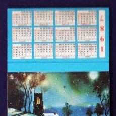 Cajas de Cerillas: CAJA CERILLAS / CARTERILLA - FELICITACION NAVIDAD/ CALENDARIO BOLSILLO- THE END/ MUSIC BAR -AÑO 1987. Lote 32906284