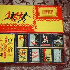 Cajas de Cerillas: COLECCIÓN DE CERILLAS DE LA UNIÓN SOVIÉTICA - AÑOS 40-50 - REPRESENTANDO JUEGOS OLÍMPICOS. Lote 34008018