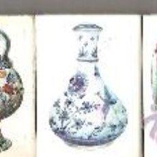 Cajas de Cerillas: LOTE 7 CAJAS DE CERILLAS - CERÁMICA PERSA. Lote 36899878