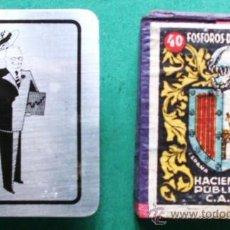 Cajas de Cerillas: ANTIGUA CAJA DE CERILLAS DE MADERA CON CUBRECAJA DE LATON DE PUBLICIDAD AÑOS 50 . Lote 39015318