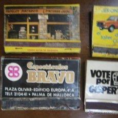 Cajas de Cerillas: 4 CAJAS DE CERILLAS DE PALMA MALLORCA. Lote 44256028