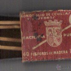 Cajas de Cerillas: MONOPOLIO DE DERILLAS Y FOSFOROS HACIENDA PUBLICA 40 FOSFOROS 15 CENTIMOS **MUY RARA**. Lote 45831028