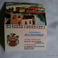 Cajas de Cerillas: CAJA CERILLAS- RESTAURANTE KOLDOBICA. Lote 46028993