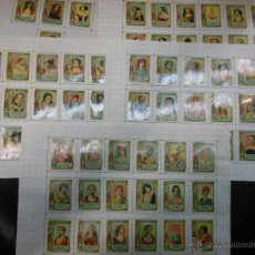 Cajas de Cerillas: SERIE 21 - 75 FOTOTIPIAS DE CAJAS DE CERILLAS DE CELEBRES FAVORITAS - COMPLETO CROMOS. Lote 47412862