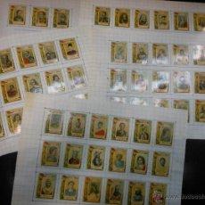 Cajas de Cerillas: SERIE 18 - 75 FOTOTIPIAS DE CAJAS DE CERILLAS DE GRANDES GUERREROS - COMPLETO CROMOS. Lote 47412956
