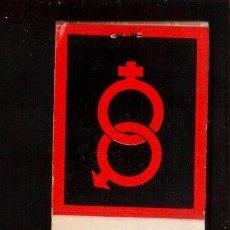Cajas de Cerillas: CAJA DE CERILLAS - DUNDILL -VER FOTOS - QUE NO TE FALTE EN TU COLECCION . Lote 48729597