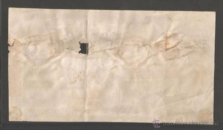 Cajas de Cerillas: CAJAS DE CERILLAS - MARTINEZ Y COMPAÑIA - FABRICA DE LA LUZ ARCHENA - (V-2261) - Foto 5 - 49231306