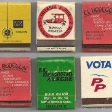 Cajas de Cerillas: LOTE 6 CAJAS DE CERILLAS PUBLICITARIAS (LLENAS). Lote 50917465