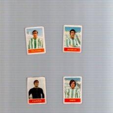 Cajas de Cerillas: CAJA CERILLAS JUGADORES DEL BETIS,ROGELIO,TELECHIA,ORIFE Y CAMPOS AÑOS 70, CON FÓSFOROS. Lote 51466502