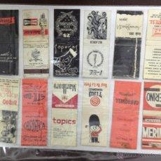 Cajas de Cerillas: LOTE DE 24 CAJAS DE CERRILLAS PUBLICITARIAS. VER FOTOS. EN PAPEL A DOBLE CARA.. Lote 52363907