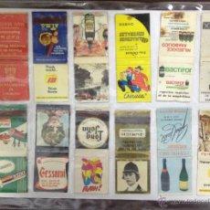 Cajas de Cerillas: LOTE DE 24 CAJAS DE CERRILLAS PUBLICITARIAS. VER FOTOS. EN PAPEL A DOBLE CARA.. Lote 52363927