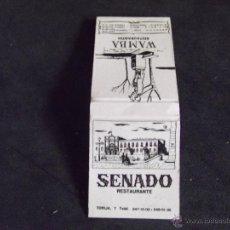 Cajas de Cerillas: CAJAS DE CERILLAS-PEQUEÑA-V38-SENADO-RESTAURANTE-WAMBA. Lote 53987499