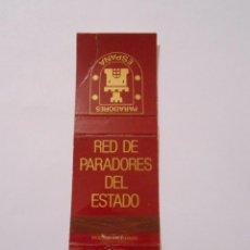 Cajas de Cerillas: CAJA DE CERILLAS RED DE PARADORES DEL ESTADO. TDKP8. Lote 63303480