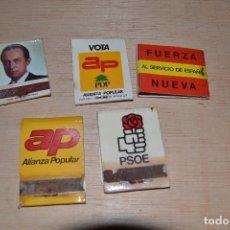 Cajas de Cerillas: CAJAS DE CERILLAS. Lote 66252870