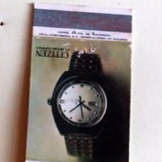 Cajas de Cerillas: CAJA DE CERILLAS - AÑOS 60/70 - PUBLICIDAD - CITIZEN. Lote 69711661