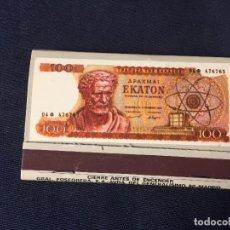 Cajas de Cerillas: CAJA CERILLAS SERIE BILLETES N 13 100 DRACMAS GRECIA GENERAL FGOSFORERA S.A. 77X48MM. Lote 75207543