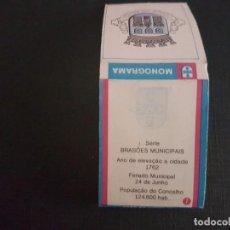Cajas de Cerillas: CAJA DE CERILLAS CIUDAD DE BRAGA. Lote 76858739