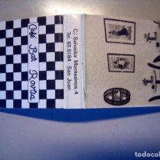 Cajas de Cerillas: CARTERITA CERILLAS CAFE BAR ROVIRA. Lote 81105868