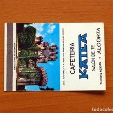 Cajas de Cerillas: CARTERITA DE CERILLAS - CAFETERÍA KATEA, SALÓN DE TÉ, ALGORTA - GENERAL FOSFORERA. Lote 86210752