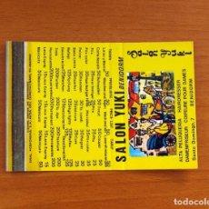 Cajas de Cerillas: CARTERITA DE CERILLAS - SALÓN YUKI, BENIDORM. Lote 88380712