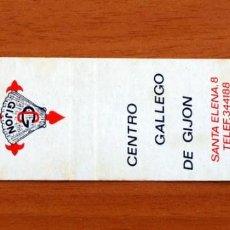 Cajas de Cerillas: CARTERITA DE CERILLAS - CENTRO GALLEGO DE GIJÓN. Lote 89730520