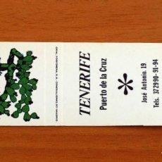 Cajas de Cerillas: CARTERITA DE CERILLAS - HOTEL RESIDENCIA NOPAL, PUERTO DE LA CRUZ, TENERIFE. Lote 89884604