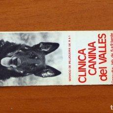 Cajas de Cerillas: CARTERÍTA DE CERILLAS - CLINICA CANINA DEL VALLES, GRANOLLERS, BARCELONA. Lote 90404059