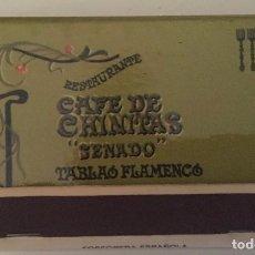 Cajas de Cerillas: CAJA DE CERILLAS - CARTERILLA - CAFE CHINITAS SENADO TABLAO FLAMENCO - MADRID - CON CERILLAS. Lote 91288770