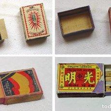 Cajas de Cerillas: LOTE 4 CAJA DE CERILLAS DE MADERA, ESPAÑA-VALENCIA- HACIENDA PÚBLICA-CHINA. CIRCA 1930. Lote 91948430
