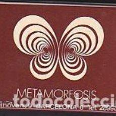 Cajas de Cerillas: CAJA CERILLLAS DISCOTECA METAMORFOSIS. Lote 93776685