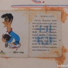 Cajas de Cerillas: IMAGEN CAJA DE CERILLAS FUTBOLISTAS LOTE. Lote 94499198