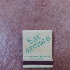 Cajas de Cerillas: CAJA DE CERILLAS LAS ARENAS VALLADOLID. Lote 95861743