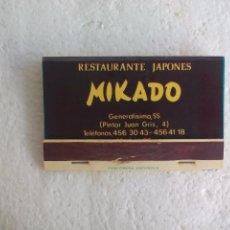 Cajas de Cerillas: MIKADO RESTAURANTE JAPONÉS. MADRID. KIKKO MAN SOJA CAJA DE CERILLAS MATCHBOX ALLUMETTES MATCHES. Lote 98506599