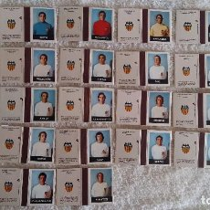 Cajas de Cerillas: 18 CAJAS CERILLAS VALENCIA C.F. - FOPSA. Lote 98564919