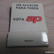 Cajas de Cerillas: AP_ALIANZA POPULAR_CAJA DE CERILLAS AÑOS 70-80 MUY RARA!!. Lote 103793875