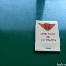 Cajas de Cerillas: CAJA DE CERILLAS DE LA ASOCIACIÓN DE VETERANOS DE LÍNEAS AÉREAS DE IBERIA. Lote 103835311