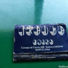 Cajas de Cerillas: CAJAS DE CERILLAS TRAUMA BORE DE BARCELONA. Lote 103839450