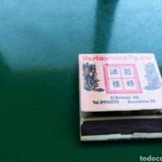 Cajas de Cerillas: CAJA DE CERILLAS DEL RESTAURANTE CHINO PA JOU DE BARCELONA. Lote 103839479