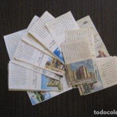 Cajas de Cerillas: LOTE CROMOS DE CERILLAS PAPEL- EDIFICIOS -VER FOTOS- (CR-1045). Lote 104888479
