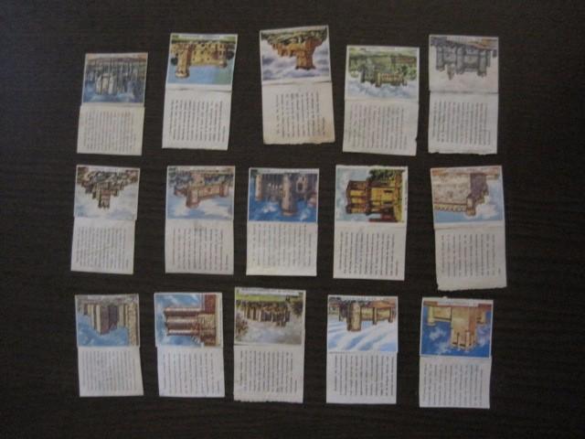 Cajas de Cerillas: LOTE CROMOS DE CERILLAS PAPEL- EDIFICIOS -VER FOTOS- (CR-1045) - Foto 3 - 104888479