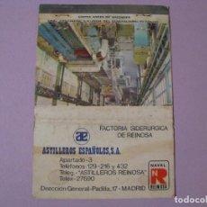 Cajas de Cerillas - CAJA DE CERILLAS. ASTILLEROS ESPAÑOLES S.A. REINOSA. DESMONTADA SIN FÓSFOROS. - 113117063